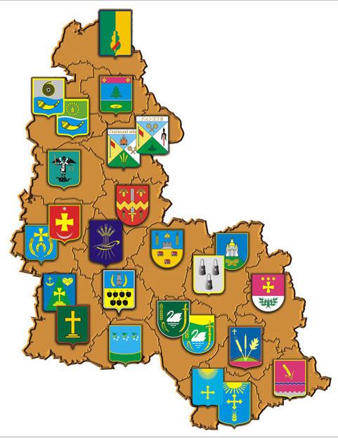 Картинки по запросу сумська область